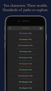 arcadia app